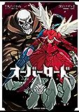オーバーロード(4) (角川コミックス・エース)