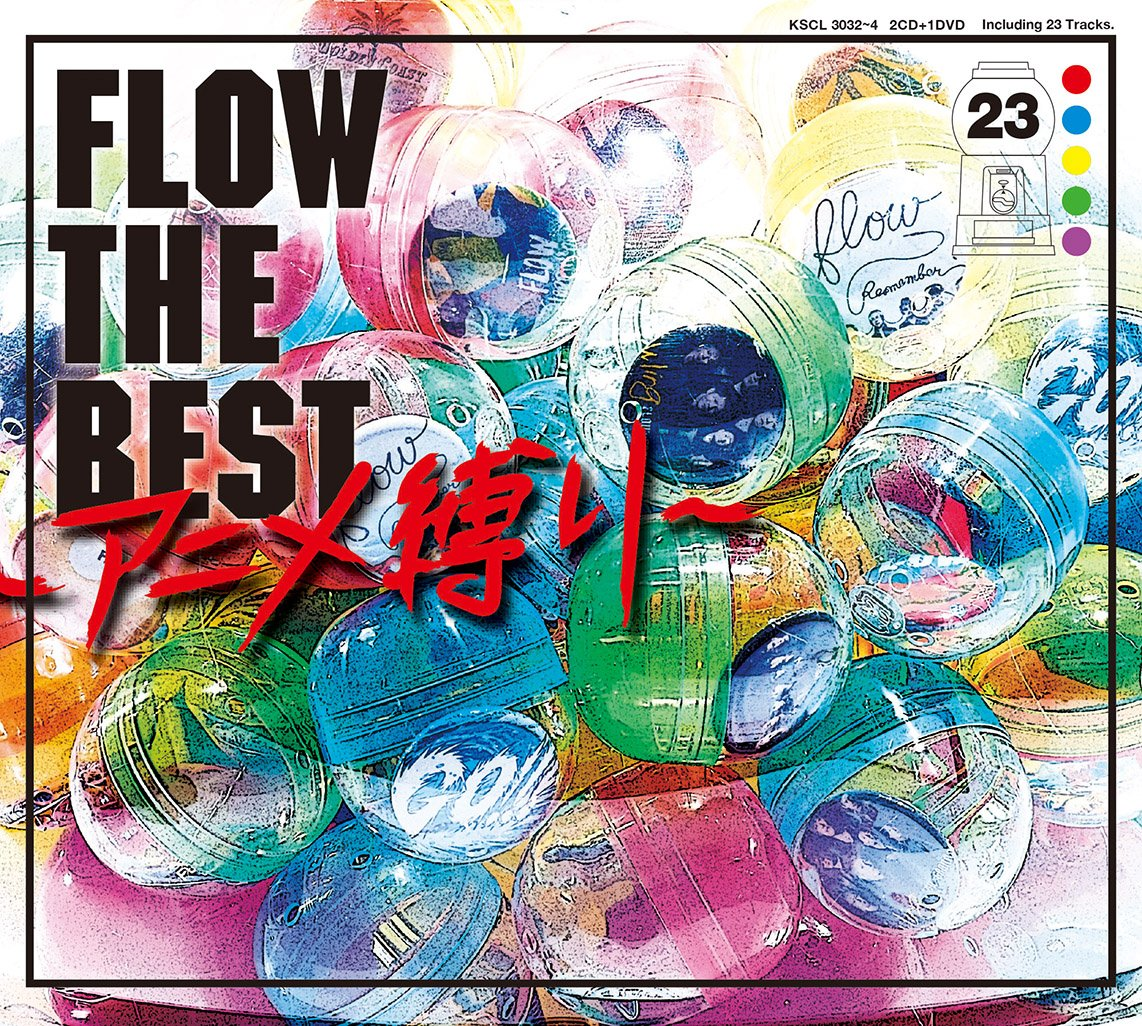 FLOW THE BEST Anime Shibari Download