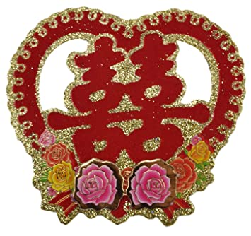 Double happiness traditional chinese wedding decoration home decor double happiness traditional chinese wedding decoration home decor s size4 junglespirit Images