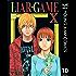 LIAR GAME 10 (ヤングジャンプコミックスDIGITAL)