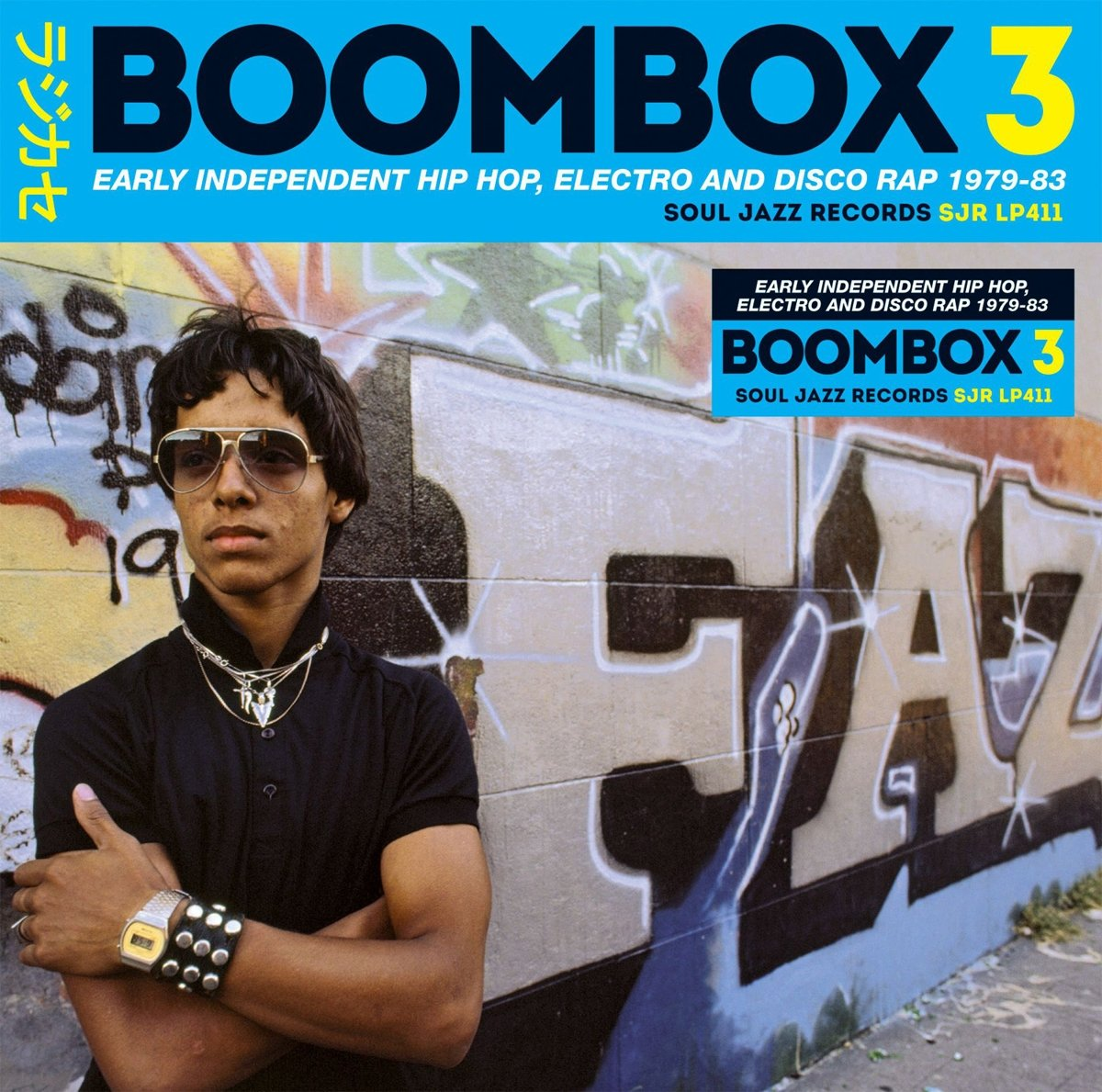 CD : Soul Jazz Records Presents - Soul Jazz Records Presents Boombox 3: Early Independent Hip Hop (With Booklet, 2PC)