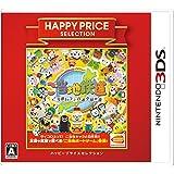 ハッピープライスセレクション ご当地鉄道 ~ご当地キャラと日本全国の旅~ - 3DS