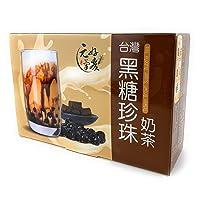 Taiwan Bubble Tea Brown Sugar Pearl Milk Tea, DIY Premium Instant BOBA Tea Tapioca Pearls, 5-count Box (Pack of 1)