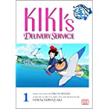 Kiki's Delivery Service Film Comic, Vol. 1 (1) (Kiki's Delivery Service Film Comics)