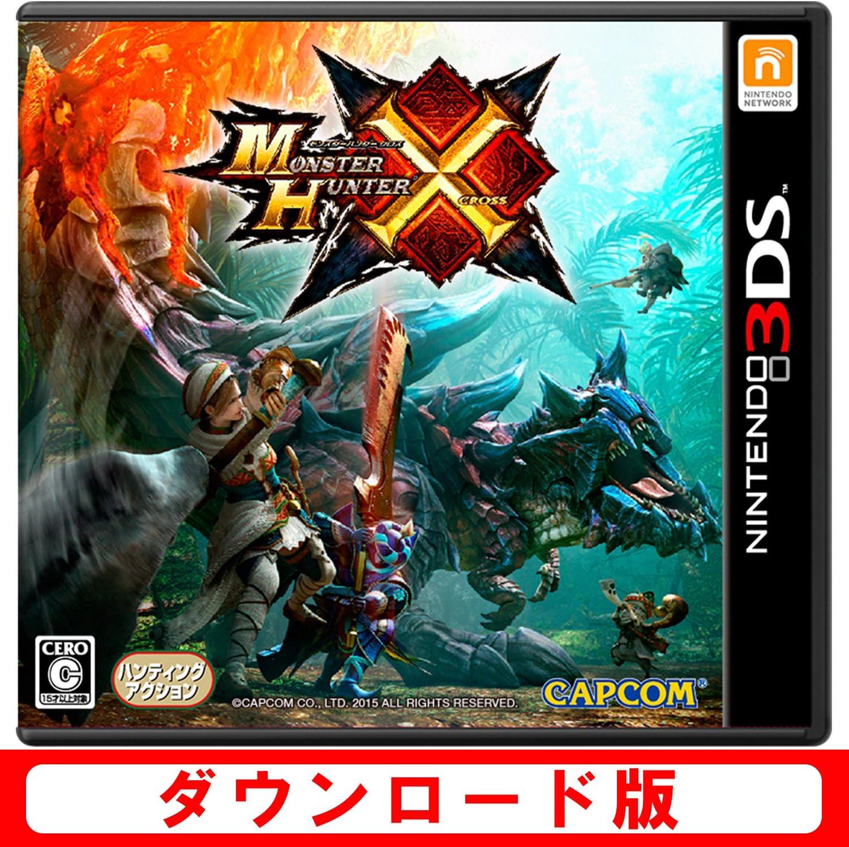 Amazon モンスターハンタークロス 3ds ゲーム