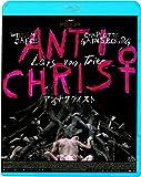 アンチクライスト(続・死ぬまでにこれは観ろ!) [Blu-ray]