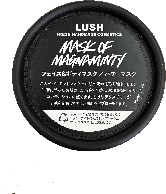 静岡 lush