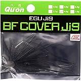 Jackson ジャクソン BF COVER JIG 4.5g カバージグ ルアー スモールラバージグ スモラバ 針 はり 重り HOOK エグジグ 江口 俊介 魚釣り用品