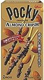 江崎グリコ アーモンドクラッシュポッキー 2袋×10個