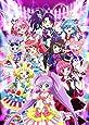【Amazon.co.jp限定】プリパラ Season2 theater.6(オリジナル2L型ブロマイド付き) [DVD]