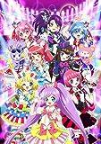 【Amazon.co.jp限定】プリパラ Season2 theater.13(オリジナル2L型ブロマイド付き) [DVD]