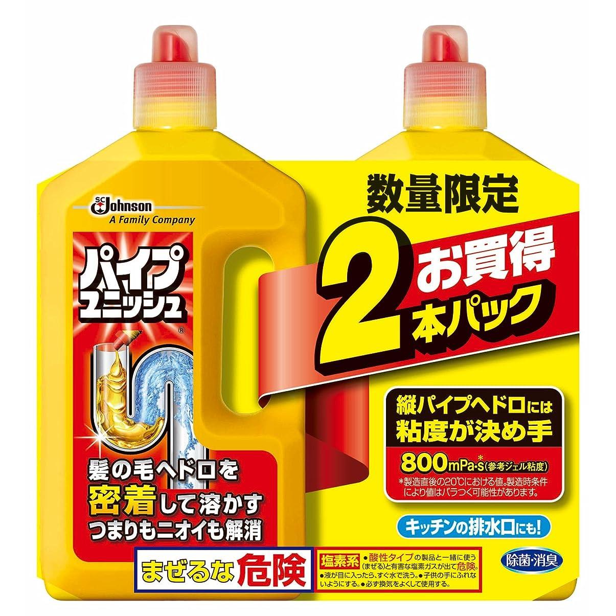かどうか不安定な割合排水管用洗浄剤 お願いだからほっといて 【3本セット】(流し台用?お風呂用?トイレ用250ml各1本)