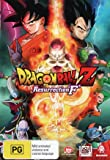 Dragon Ball Z: Resurrection 'F' (DVD)
