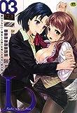 L Ladies & Girls Love 03 (OKS男性向けコミックス)