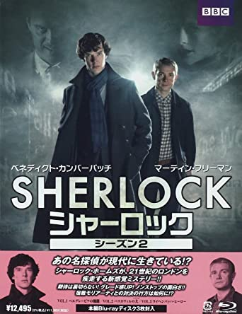 Amazon | SHERLOCK/シャーロック...