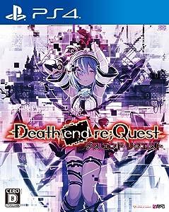 Death end re;Quest 【予約特典】RPGツクール制作によるスペシャルPCゲーム『END QUEST』 (CD-ROM) & バッドエンド画集『Death end Note』~祁答院 慎氏解説付き~ 付