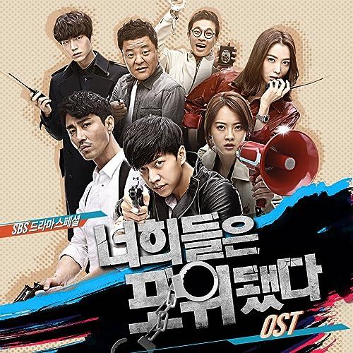 [CD]君たちは包囲された OST (SBS TVドラマ)(韓国盤)