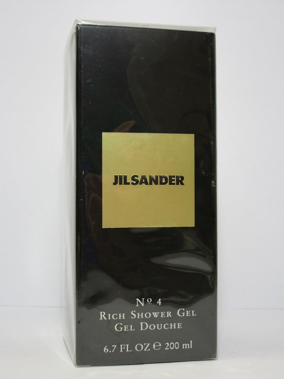 Jil Sander No.4 Shower Gel for Women 5 oz New In Box