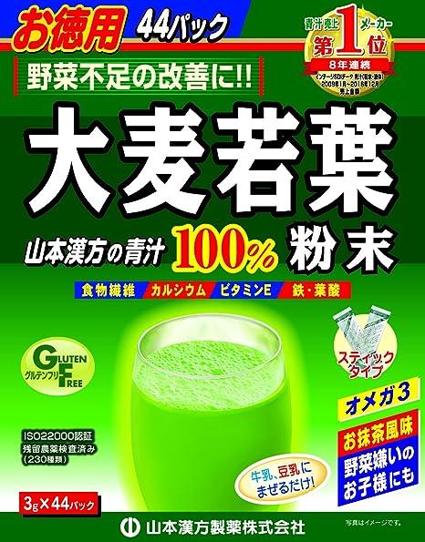 山本漢方製薬大麦若葉粉末100%徳用3g*44包