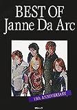 BEST OF Janne Da Arc―15th ANNIVERSARY (MSムック)