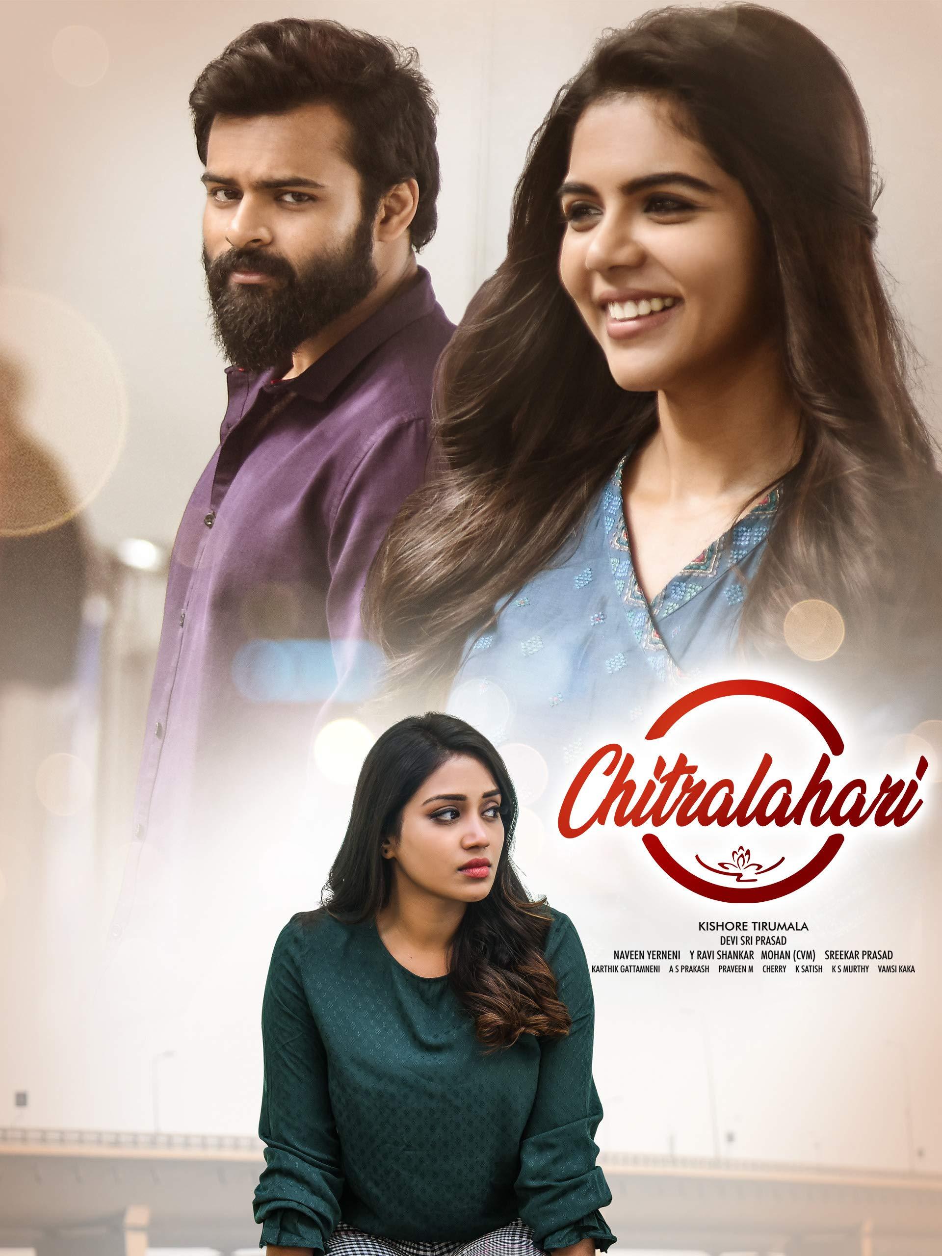 Chitralahari on Amazon Prime Video UK