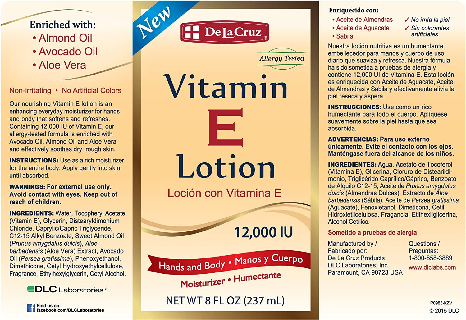 Amazon.com : De La Cruz Vitamin E Lotion 12, 000 IU 8 FL. OZ./Allergy Tested & Made in USA : Beauty