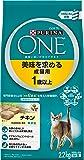ピュリナ ワン キャットフード 成猫用(1歳以上) 美味を求める成猫用(1歳以上) チキン 2.2kg(550g×4袋)