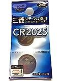 三菱 リチウムボタン電池 3V 2個入 CR2025/2P (1パッケージ)