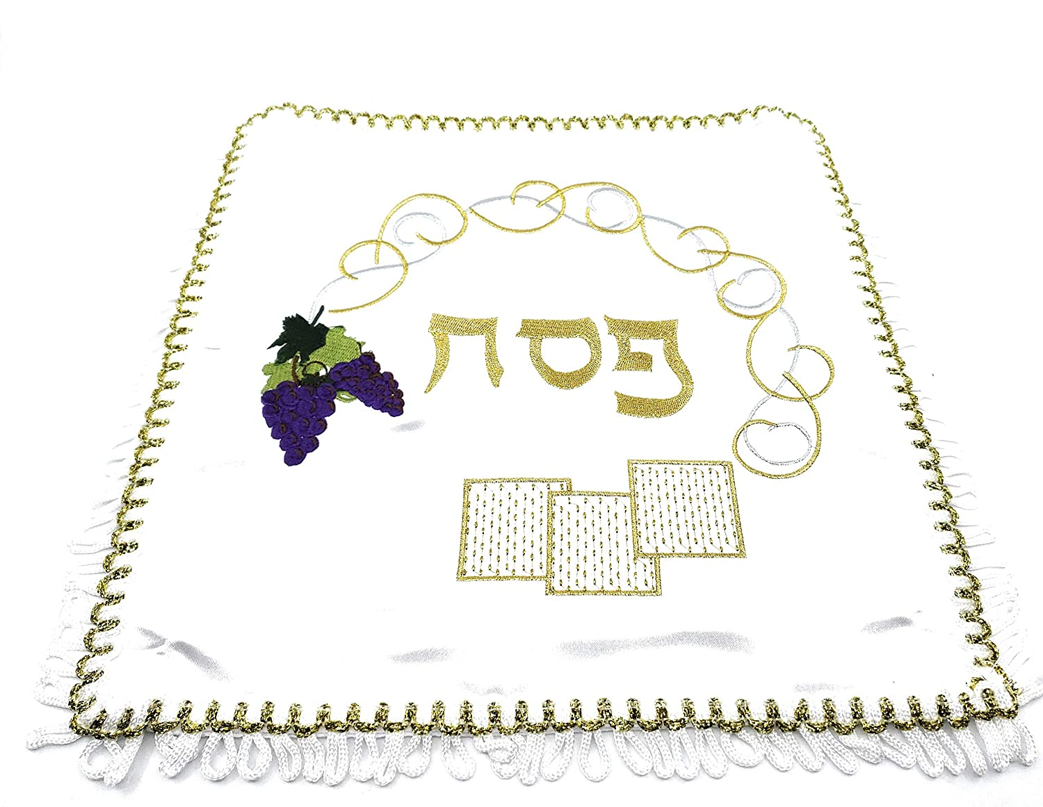 Passover Seder 3 Pc Bundle Contains Embroidered Matza Cover Matching Afikoman Bag and Embroidered Hand Towel Grapes Design