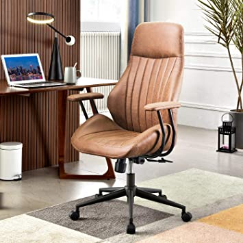Amazon Com Xizzi Ergonomic Chair Modern Computer Desk Chair High Back Leathe Office Chair With Lumbar Support For Executive Or Home Office Brown Office Products