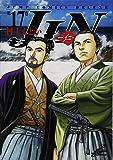 JIN 第17巻―仁 (ジャンプコミックスデラックス)