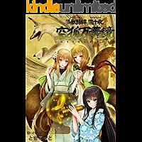 KAIZYUKIDANN OBOROZYUYA KUKOMANGEKYOU (Japanese Edition) book cover