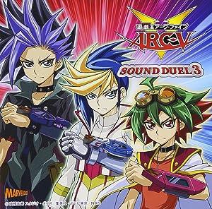 遊☆戯☆王ARC-V DVD