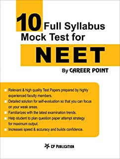 Buy NEET Practice Set (15 Papers) Physics/Chemistry/Biology (First