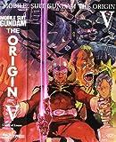 Mobile Suit Gundam - The Origin V - Clash At Loum (First Press)