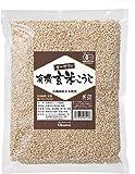 オーサワの有機乾燥玄米こうじ