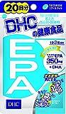 DHC EPA 20日分 60粒