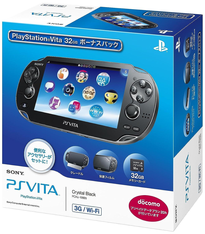 PlayStation Vita 3G/Wi-Fiモデル クリスタルブラック 32GBボーナスパック (PCHJ-10005)【メーカー生産終了】 B009RE5PM8