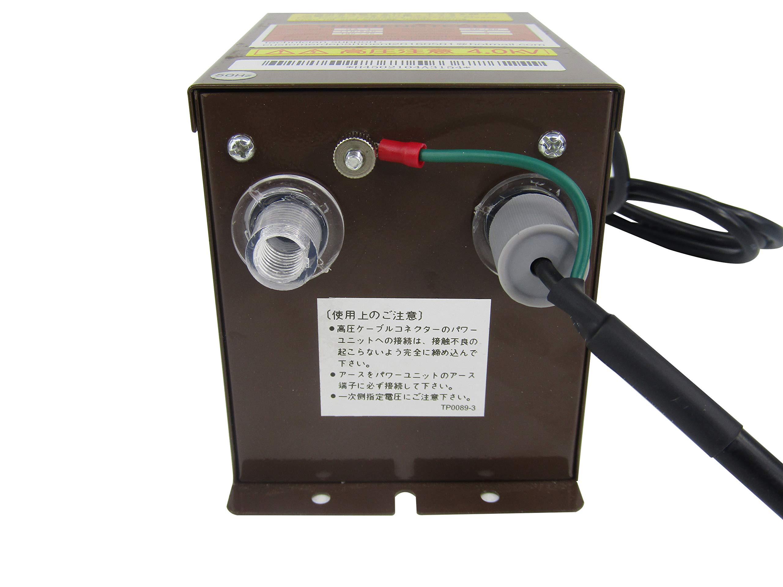 YUCHENGTECH Ionizing Air Gun Antistatic Sprayer Static Electrostatic Eliminator + High Voltage Generator 110V by YUCHENGTECH (Image #6)