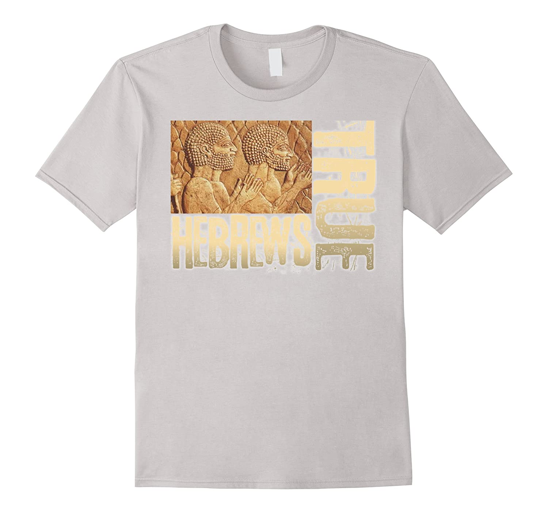 Hebrew Israelite Tribe Judah Torah Truth Walls Lion T-Shirt