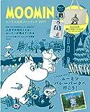 MOOMIN ムーミン公式ファンブック 2019 (ブランドブック)