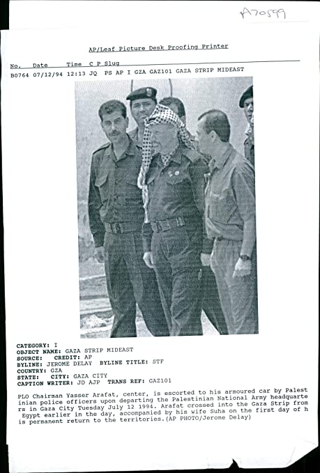 Amazon.com: Vintage photo of Yasser Arafat with His Armoured ...