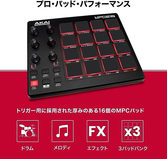 LPD8 MPD M-set Pad Sensitivity Upgrade Kit for Akai MPK MPK Mini