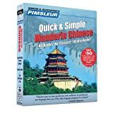 Pimsleur Chinese (Mandarin) Quick & Simple Course - Level 1 Lessons 1-8 CD: Learn to Speak and Understand Mandarin Chinese with Pimsleur Language Programs