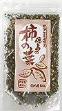 小川生薬 徳島の柿の葉 40g ×2袋 リーフ