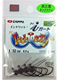 ZAPPU/ザップ Inchi Wacky/インチワッキー アイガード 1/32〜1/16oz
