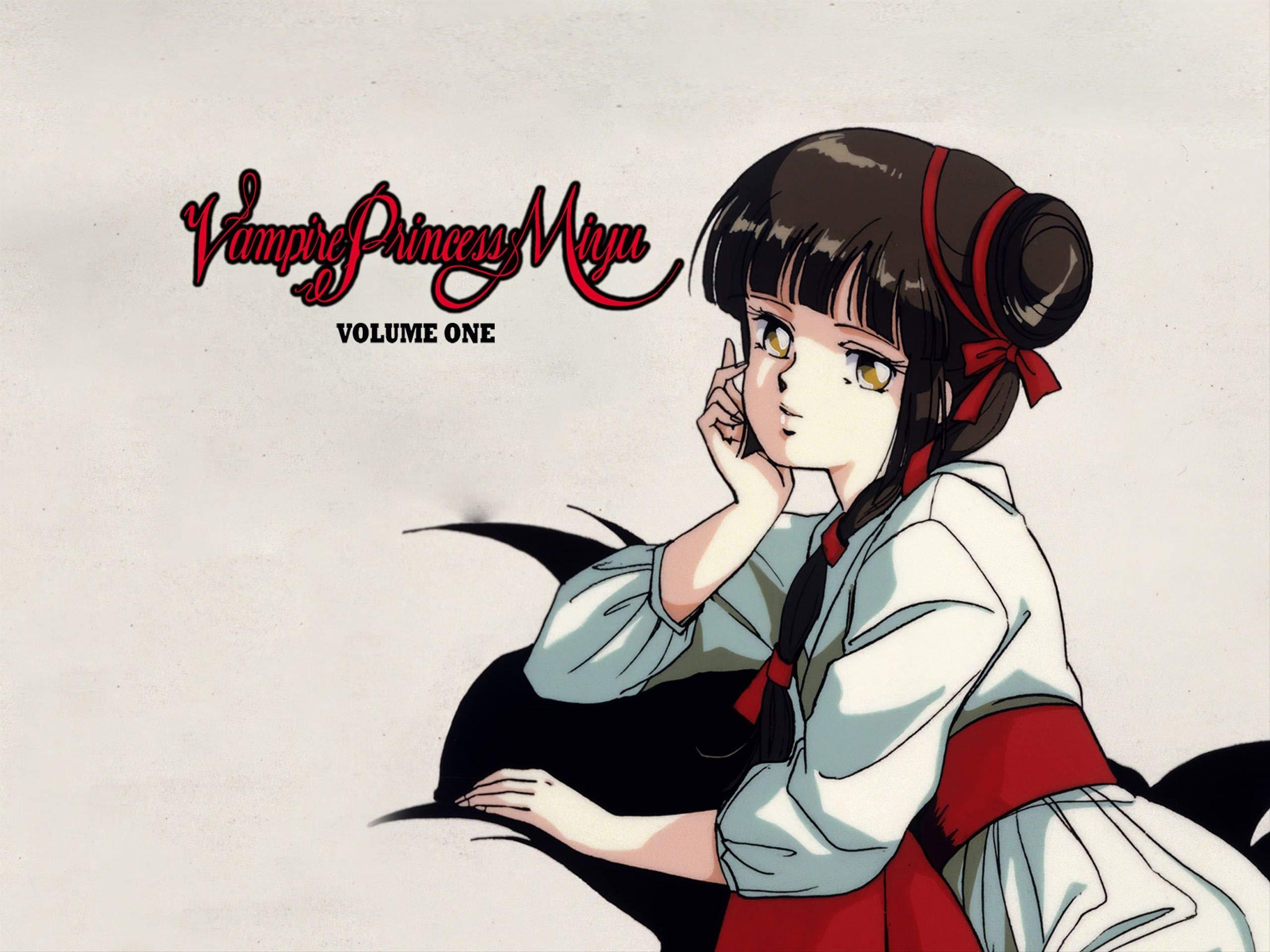 Vampire Princess Miyu - Best Vampire Anime of All Time