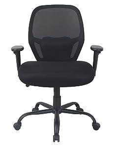 AmazonBasics Big & Tall Swivel Chair - Mesh with Lumbar Support, 450-Pound Capacity - Black