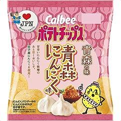 【スナック菓子の新商品】カルビー ポテトチップス青森にんにく味 55 g×12袋 (青森県)