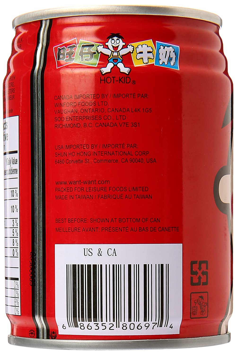 Amazon.com : Want Want Hot Kid Milk Drink, 8.2 Ounce : Beverages ...